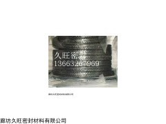 河北3*3-60*60石墨盘根供应商,石墨盘根价格