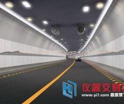 双林隧道安全贯通 洞内配置检测仪和传感器确保安全