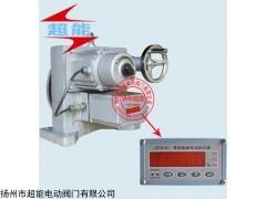电动执行器ZH250-25K /ZH250-10K