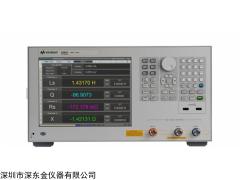 """<span style=""""color:#FF0000"""">E4982A射频LCR表,是德E4982A,E4982A说明</span>"""