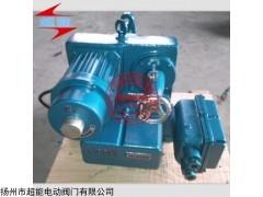 一体化电动执行器ZH2500-25K