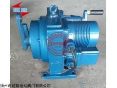 ZH执行器ZH600-25W
