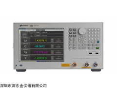 E4982A-100高频LCR表,是德E4982A-100