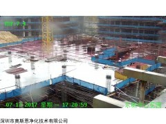 OSEN-YZ 东城中心花园项目工地扬尘在线视频监测设备