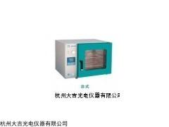 电热恒温鼓风干燥箱厂,101鼓风干燥箱