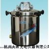 不锈钢灭菌锅厂直销,不锈钢灭菌锅价格优惠