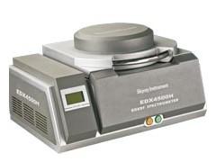铜合金成份分析仪器EDX4500H