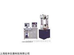 WEW-1000B微机控制屏显式万能材料试验机厂家