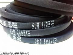 SPB4870LW进口三角带/阪东三角带
