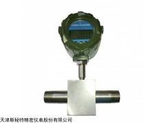 丙烯酸甲醇流量计,4-20MA输出椭圆齿轮流量计