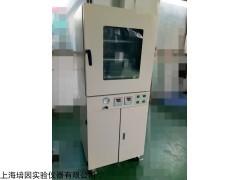 DZG-6210 上海培因立式真空干燥箱