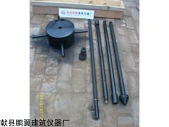 KN-100重型动力触探仪
