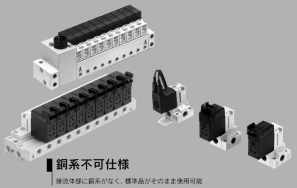 日本smc电磁阀  smc3通电磁阀,香港现货vq110-5mb-m5   高速稳定的图片