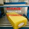 热缩膜包装机厂家/热缩膜包装机厂家直销