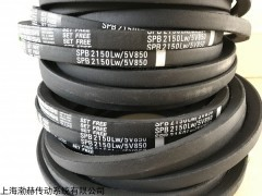 供应进口三角带SPB7500LW