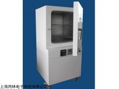 DZF-6000 小型一体式真空干燥箱