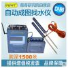PQWT-TC1200型全自动成图物探(找水)仪