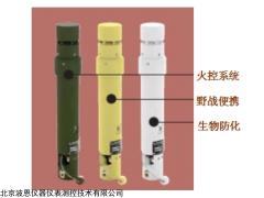 BN-SA-HNSN超声横风传感器