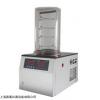 冷冻机,干燥机,冷冻干燥机,上海冷冻干燥机