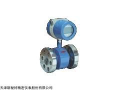 法兰碳钢材质智能磁电流量计,测量管304材质磁电流量计