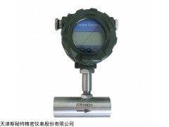 天然气温压补偿型气体涡轮流量计,现场显示气体涡轮流量计