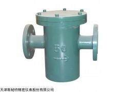 铸钢材质过滤消气器价格,法兰连接过滤消气器