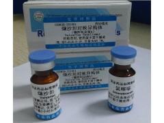 杠柳毒苷对照标准品
