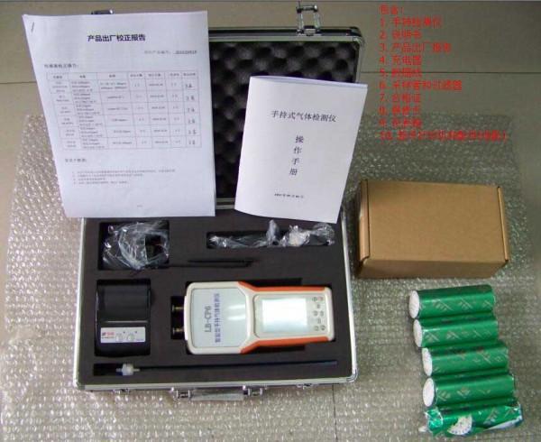 8英寸触摸屏   充电电池:6000mah锂电池   充电器: 旅行充电器   采样