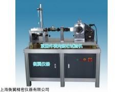 紧固件横向振动试验机,紧固件横向振动试验机价格
