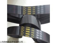 SPC3550LW进口三角带/富士三角带