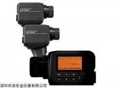 LS-160亮度计,美能达LS-160,LS-160价格