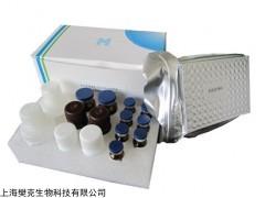 48t/96t 鱼ELISA试剂盒使用说明书