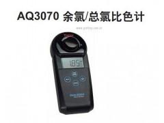 美国奥利龙销售中心AQ3070余氯/总氯比色计