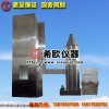 希欧XU8544电力干式变压器燃烧性能试验装置