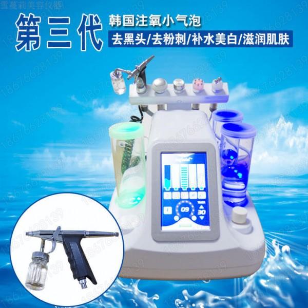 韩国小气泡嫩肤仪深层清洁肌肤 皮肤管理仪器厂家直销