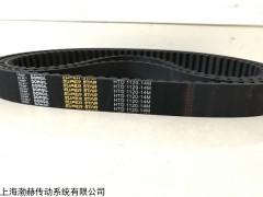SPC4300LW进口三角带/阪东三角带