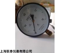 上海YTZ-150电阻远传压力表厂家