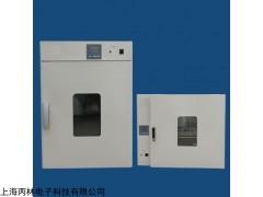 DPG系列 干燥箱/培养箱一体