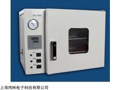 DZF系列 智能真空干燥箱