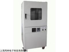 BPH系列 工业真空干燥箱