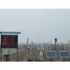 BN-NT-HBFM田间小气候观测仪