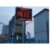 BN-HJ1 在线扬尘监测系统