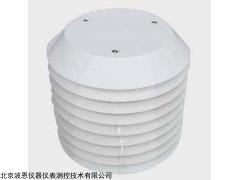 BN-PM2.5 PM2.5传感器