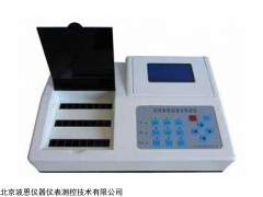 BN-NCY-HBFM多功能食品安全综合检测仪