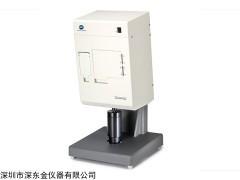 美能达CM-3610A分光测色计,美能达CM-3610A