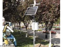 BN-WS-HBFM温室自动气象站
