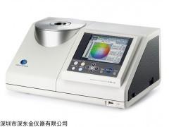 CM-5分光测色计,CM-5价格,美能达CM-5