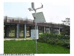 BN-XQX1 小型气象站