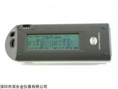 CM-2600d分光测速计,美能达CM-2600d