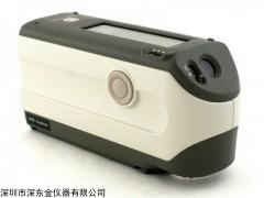 深东金CM-2500d分光测速计,美能达CM-2500d